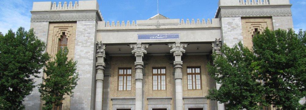 Tehran Ready to Assist International Yemen Peace Efforts