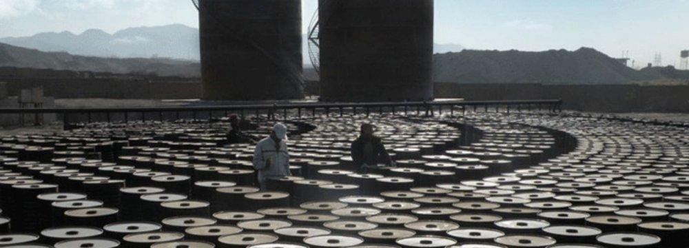 NIOC Ordered to Supply 1m Tons of Free Bitumen