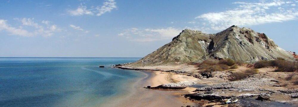 Decrease in Caspian Water Level