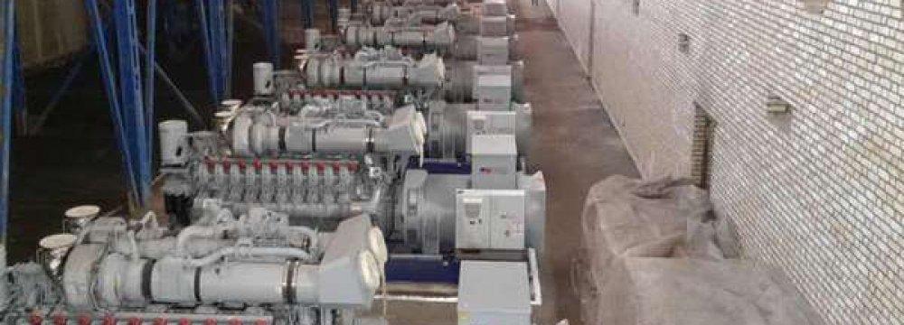 Small-Scale Power Plant in Kurdestan Near Completion