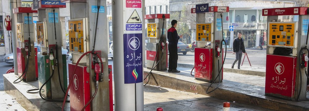 Restrictions on Subsidized Gasoline Quotas