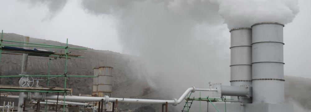 Ardebil Geothermal Power Plant Victim to Financial Dispute