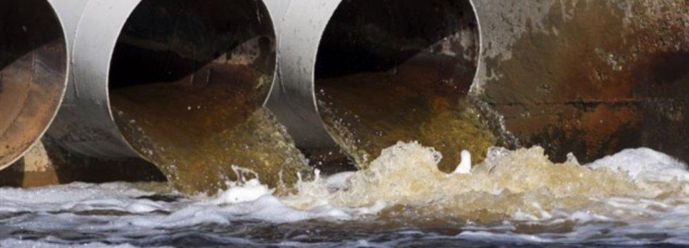 Gilan Lagging Wastewater Facilities