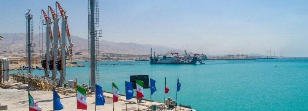 Bushehr LPG Loading Pier Opens