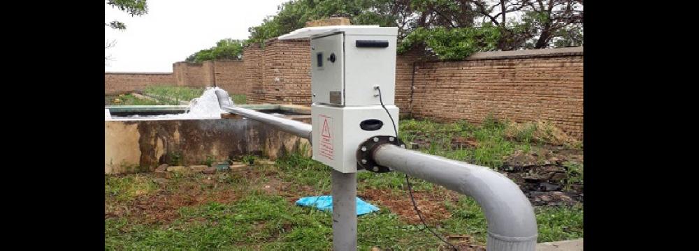 Agro-Wells a Priority in Smart Meter Program