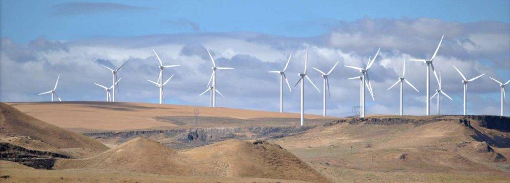 50 MW Wind Farm for Zabol