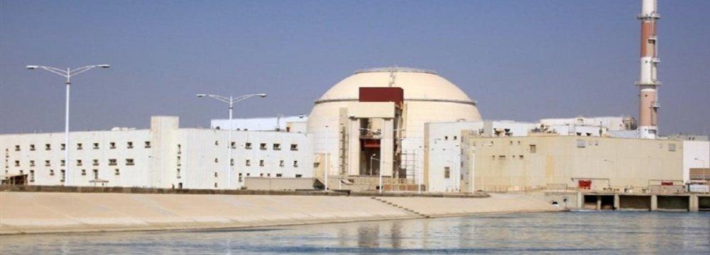 US Economic Blockade Threatening Bushehr Nuclear Power Plant: AEOI