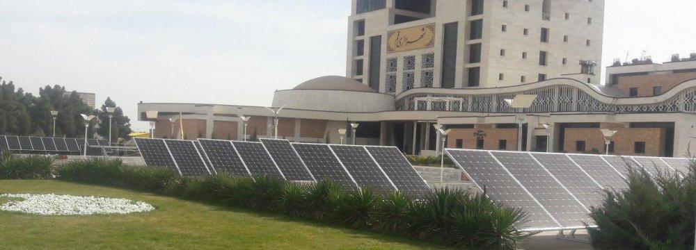 Solar Power Expanding Footprint in Qom