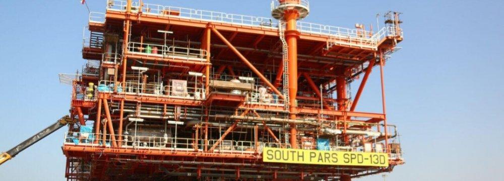 Progress in South Pars Phase 13 Development