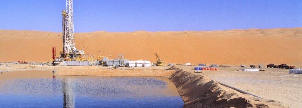 No Oil Spill Reported Near Hoor al-Azim Wetland