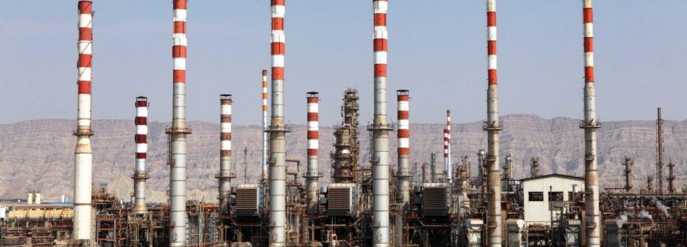 Iran's Bandar Abbas Oil Refinery Raises the Bar