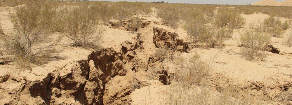 Tehran's New Challenge: Land Subsidence