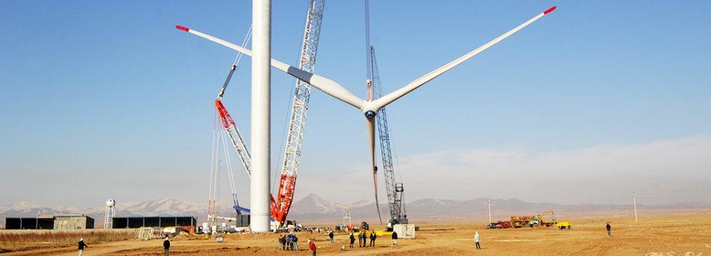Wind Power Coming to Sistan-Baluchestan