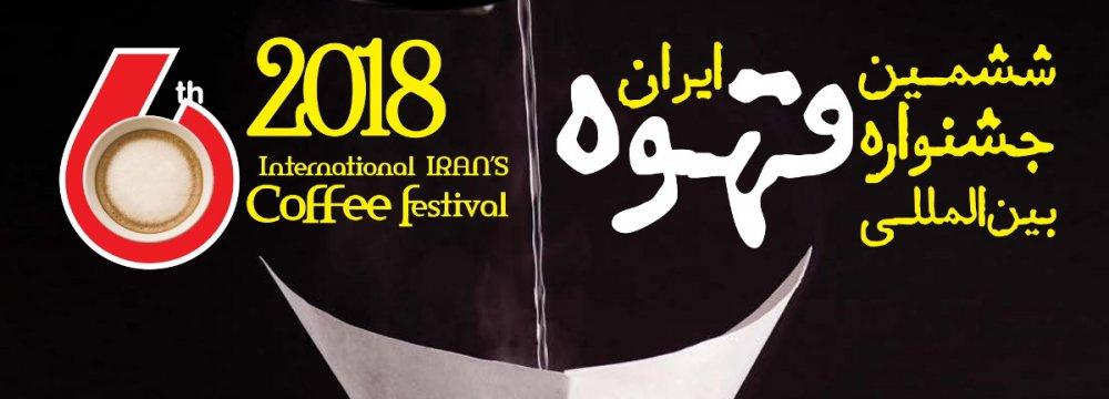 Tehran to Host Int'l Coffee Festival