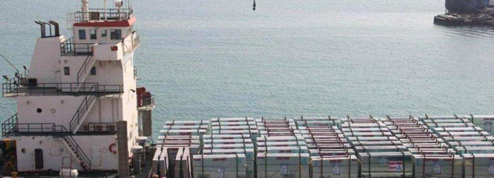 Iranian Glass Sheet Exported to Qatar