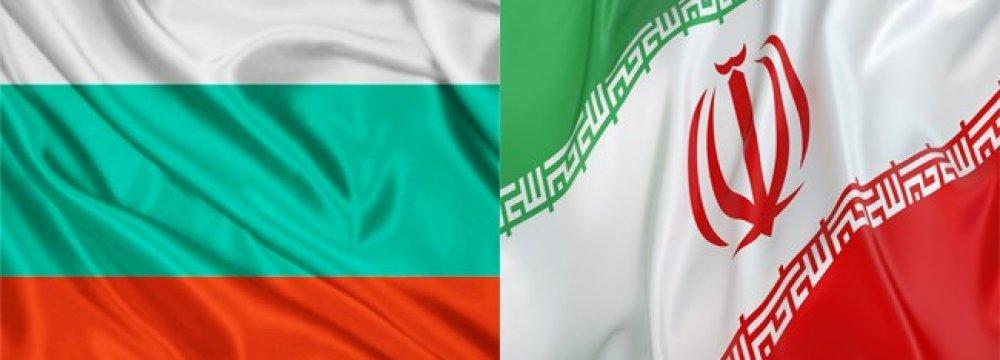Iran-Bulgaria Business Forum in Tehran