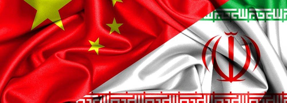 Trade With China Hits $8.6b