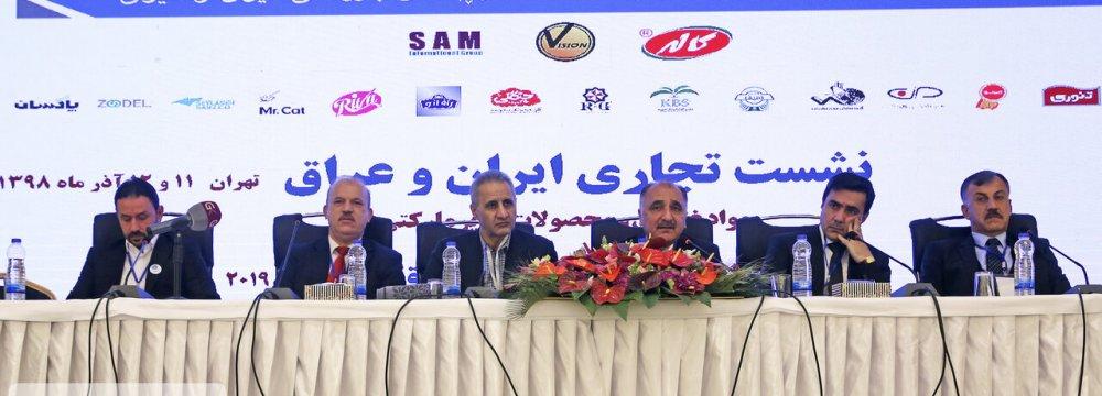 Tehran Hosts Iran-Iraq Business Forum