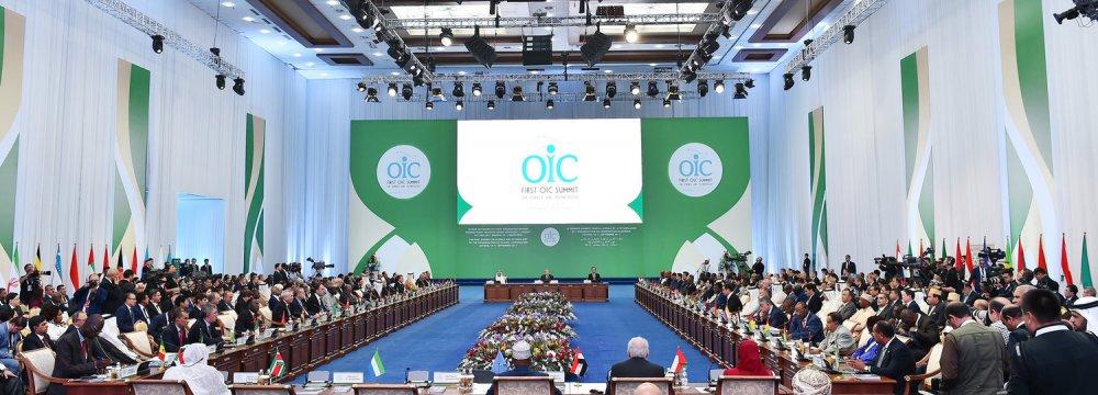 Iran's Non-Oil Trade With OIC States Hits $25 Billion