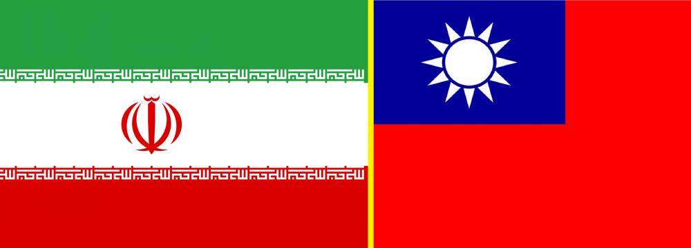 Taiwan 12th Export Destination of Iran