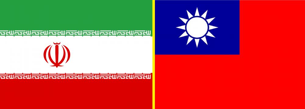 Trade With Taiwan Tops $1 Billion