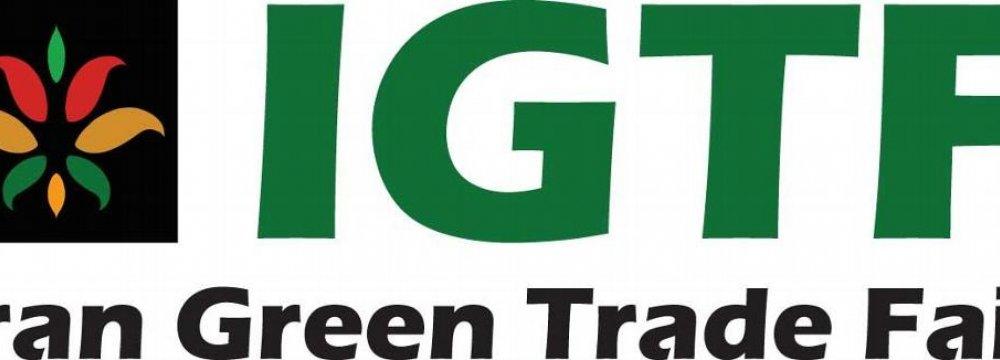 'Iran Green Trade Fair' Next Week