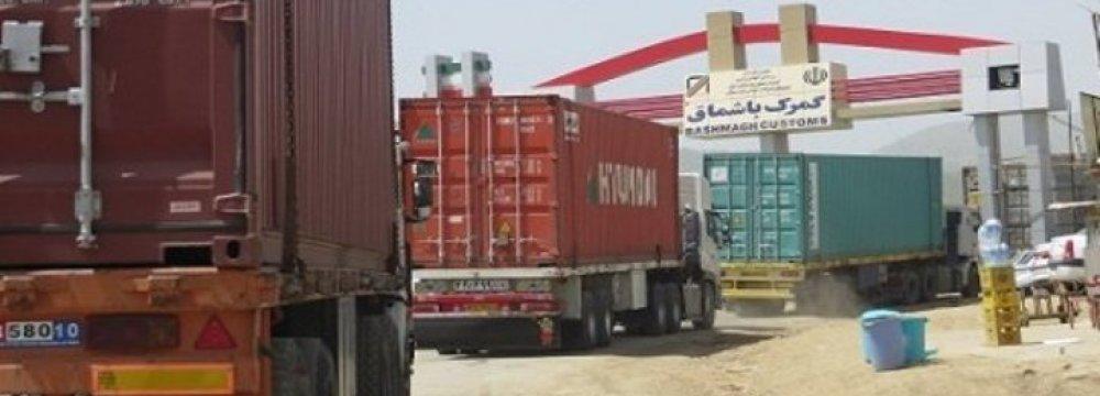 Exports From Kurdestan Witness 78% Jump in Value