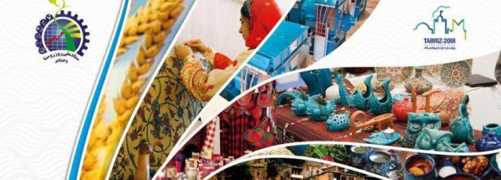 Tehran Hosts Nomadic Expo