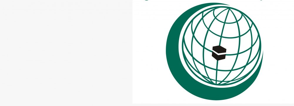 OIC Accounts for Over One-Third of Iran's Non-Oil Foreign Trade