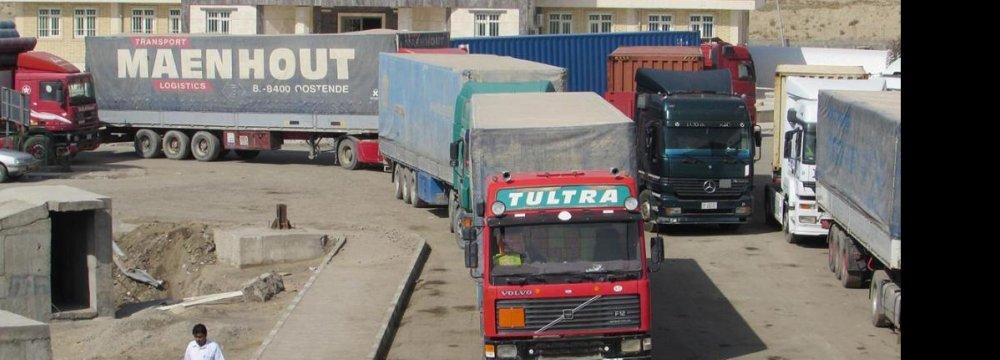Exports From Sistan-Baluchestan Top 560K Tons