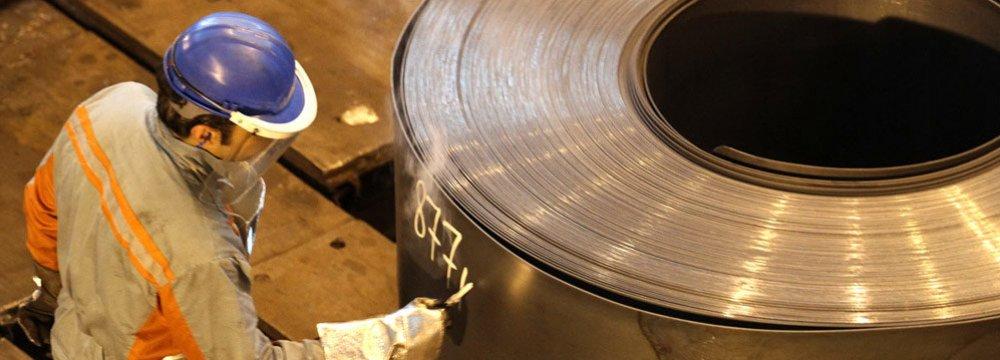 Iran Steel Exports Decline 12%