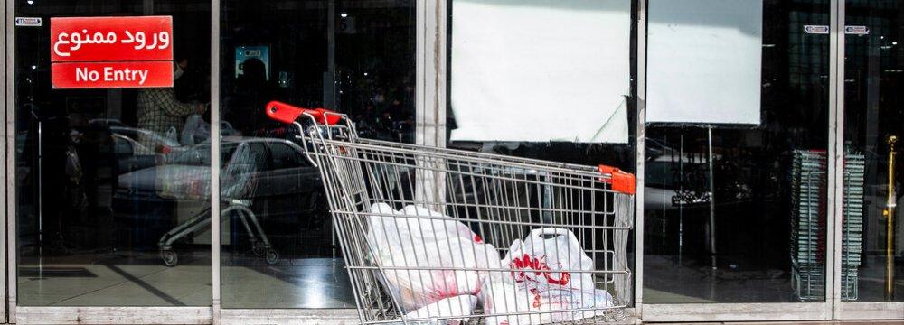 Consumer Inflation at 27.8%