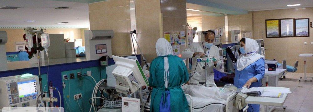 Health Financing Disparity Under Ministerial Scrutiny