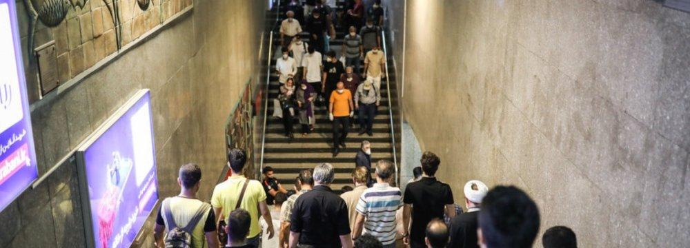 Slight Improvement in Iranian Human Development Index
