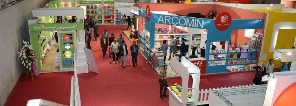 Int'l Plast Expo 2018 Opens in Tehran