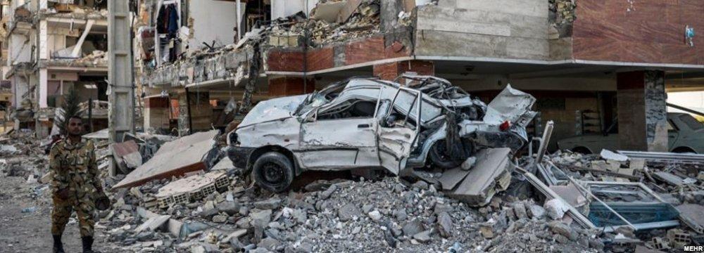 Donations to Quake-Hit Kermanshah  Top $90m