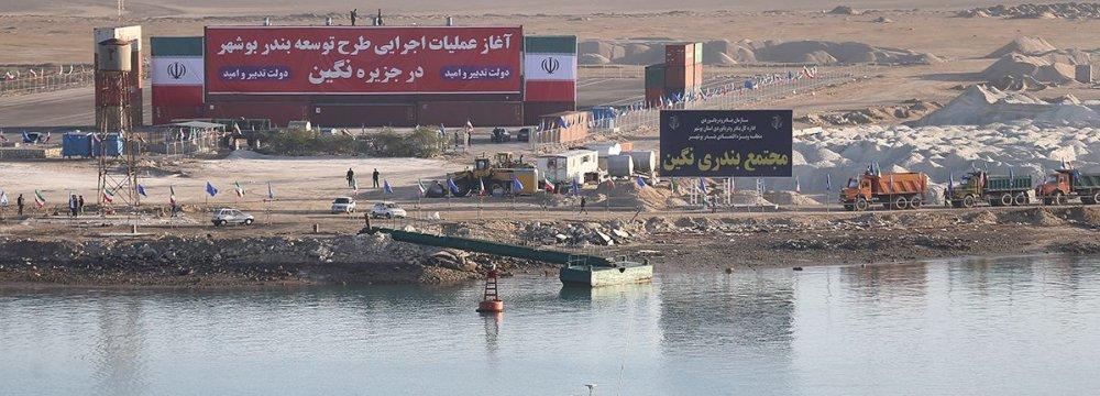 Dredging of Bushehr Container Berth Underway