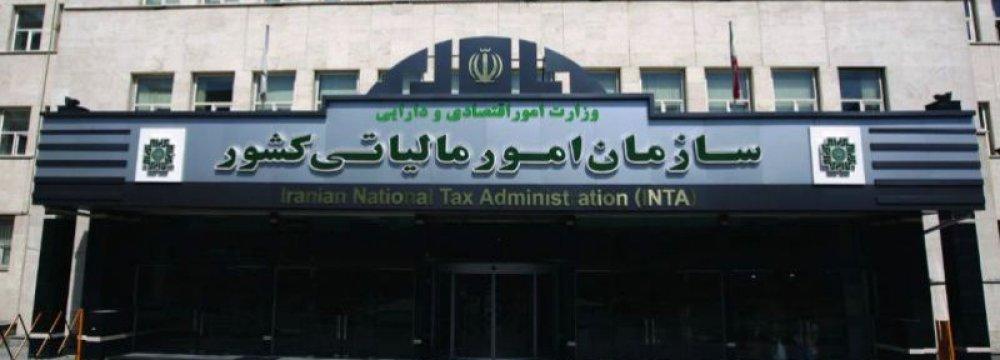 Tax Revenues Exceed $5 Billion