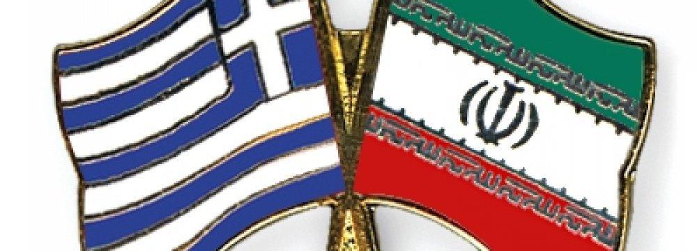Iran-Greece Trade Tops $1.5 Billion