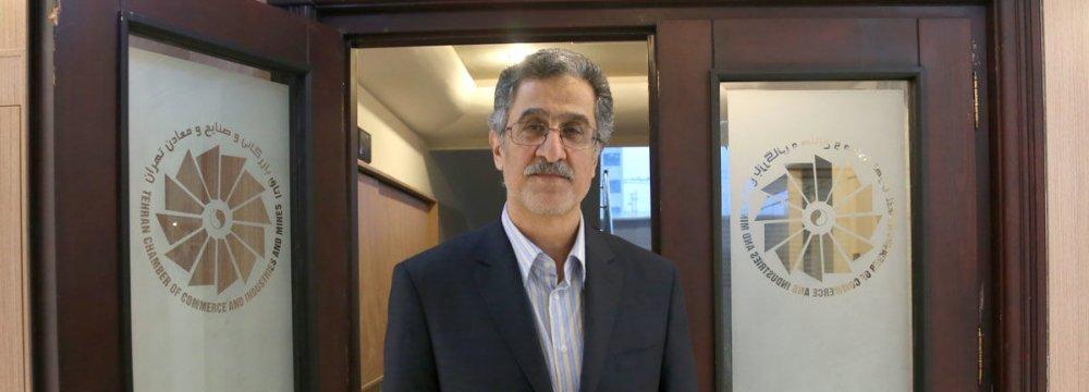Five Major Challenges Facing Iran's Economy