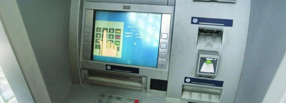 ATM Imports Hit $35m