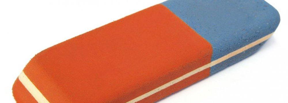 Eraser Imports at $1.4 Million in  11 Months