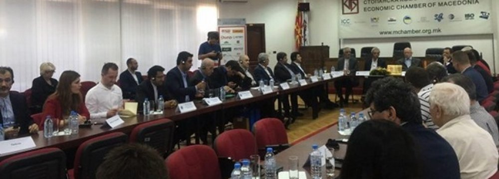 Skopje Hosts Iran-Macedonia Business Forum