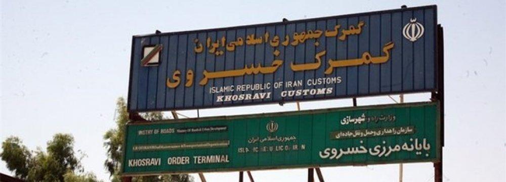 Khosravi Border to Open for Arbaeen Pilgrims