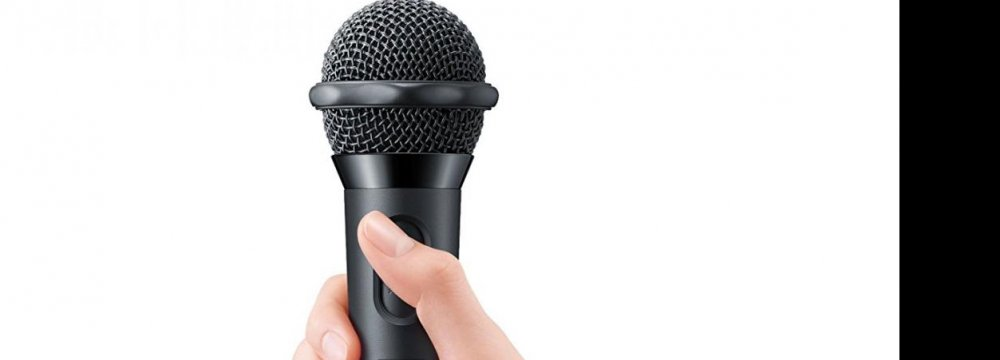 Microphone Imports From  15 Countries