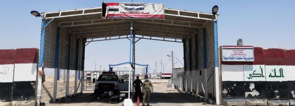 Iran's Q1 Exports to Iraq Top $1.4b