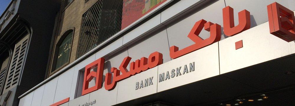 Bank Maskan Housing Loans Increase 70% to Over $300m