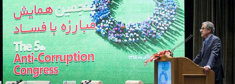 Tehran Congress Spotlights Anti-Corruption Campaign