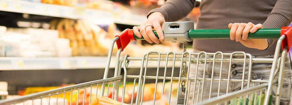 decliones inflation
