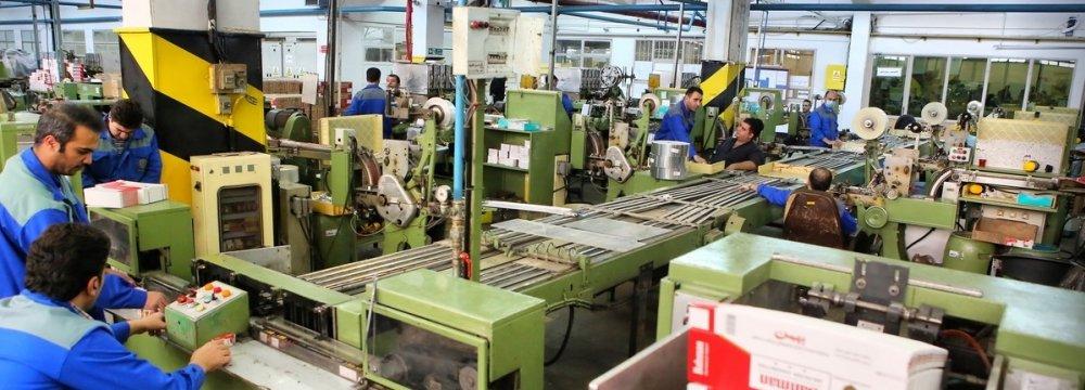 Iranian Tobacco Company Plans IPO, TSE Listing